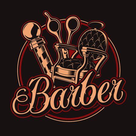 Vintage illustration for barbershop theme on the dark background.
