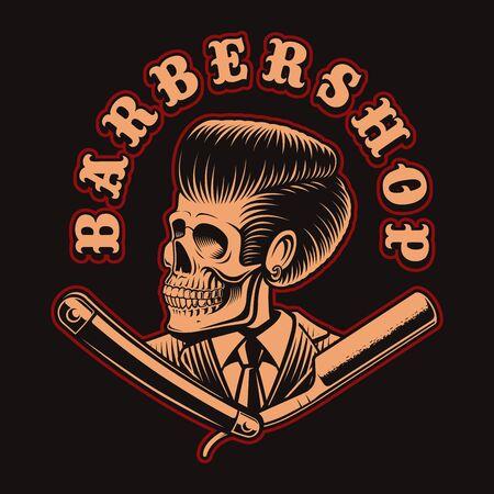 Vector illustration of barber skull with straight razor