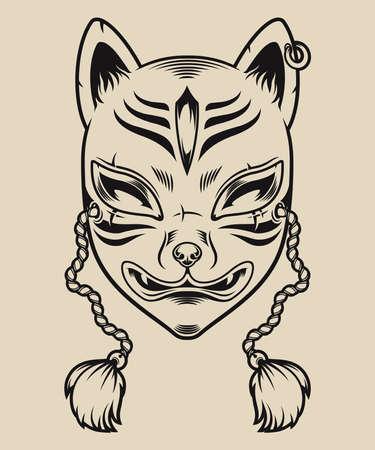 Black and white illustration of a Japanese fox mask on a white background. Kitsune mask. Illusztráció