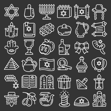 Hanukkah icon set. Outline set of hanukkah icons for web design isolated on gray background Imagens