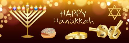Happy hanukkah banner. Realistic illustration of Happy hanukkah banner for web design Фото со стока