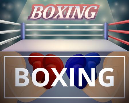 Boxing ring banner set. Cartoon illustration of boxing ring vector banner set for web design 矢量图像