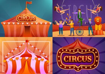City circus banner set. Cartoon illustration of city circus vector banner set for web design