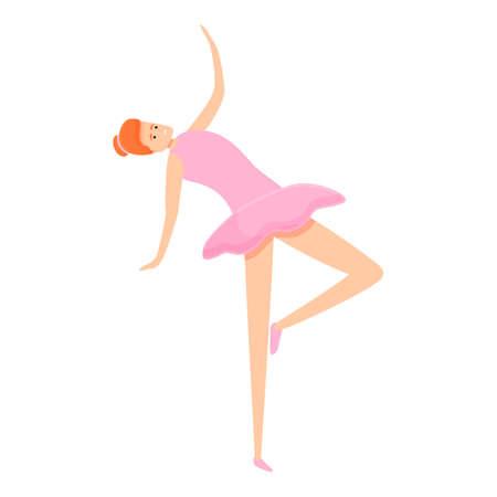 Studio ballerina icon. Cartoon of studio ballerina vector icon for web design isolated on white background  イラスト・ベクター素材