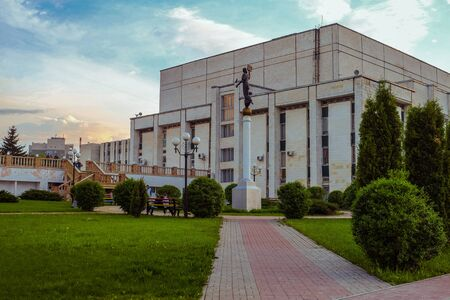 initiatives: A view of the back side of the center of youth initiatives and the observation deck of the Belgorod State University. Campus.