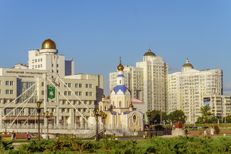 outumn: BELGOROD, RUSSIA - SEPTEMBER 10, 2016: General view of residential complex, temple of Archangel Gabriel, promenade, main building and observatory of International of Belgorod State University. Campus.