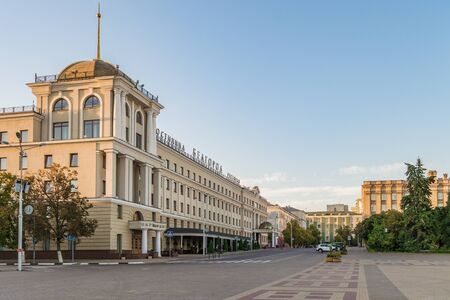 outumn: BELGOROD, RUSSIA - SEPTEMBER 10, 2016: Hotel Belgorod on Cathedral Square in the center of the city Belgorod. Editorial