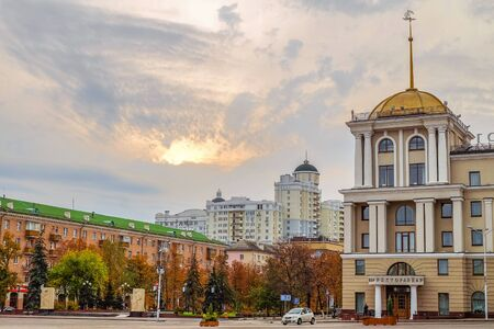 outumn: Cathedral Square in Belgorod city. View of the Holy Trinity Boulevard and part of the facade of the hotel Belgorod. Stock Photo