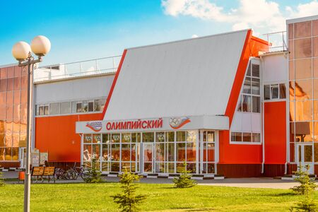 deportes olimpicos: STROITEL, BELGOROD REGION, RUSSIA - JULE 02, 2016: District center Stroitel in Belgorod region. Typical sports and fitness center Olympic for regional villages and small towns.