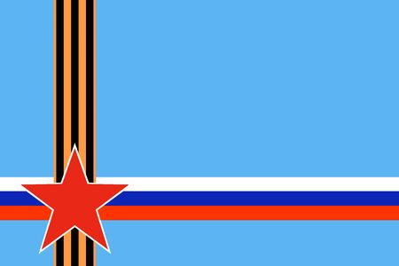 Red star of Russian armed forces with intersection St. George ribbon and Russian flag on blue background. Symbols may 9 victory day and Fatherland defenders day February 23. Image with copy space. Stock Photo