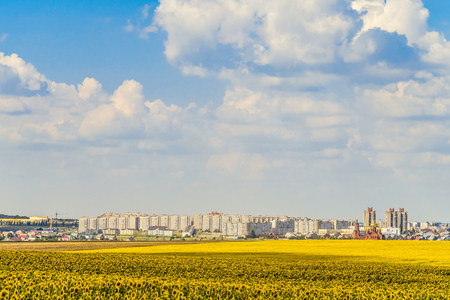 Gubkin city skyline, Belgorod region, Russia. City of iron ore metallurgy is located near the worlds largest quarry for the extraction of non-combustible minerals.
