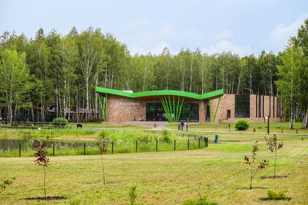 Belgorod, Russia - July 04, 2017: Exotarium building in the Belgorod Zoo territory.