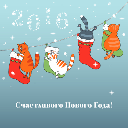 botas de navidad: Merry Christmas card with Christmas Boots, snowflakes, cats and Russian text Happy New Year!