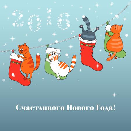 """botas de navidad: Tarjeta de la Feliz Navidad con botas de navidad, copos, gatos y texto ruso """"Feliz Año Nuevo!"""" Vectores"""