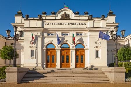 bulgaria: Frontal view of the Bulgarian Parliament, Sofia