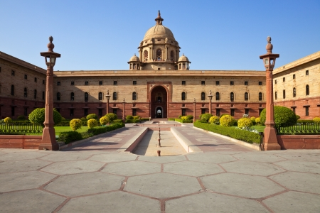 One of the many entrances to Rashtrapati Bhavan, the Presidential House in New Delhi, India