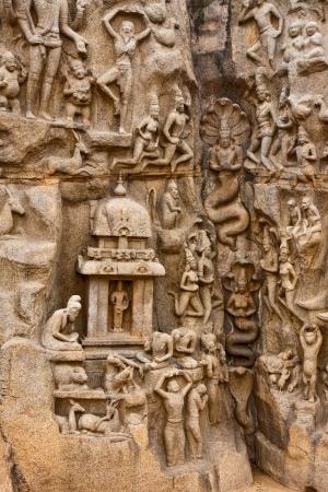 Arjuna Penance Detail photo