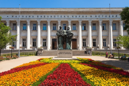 cyrillic: National library Cyril and Methoduis in Sofia, Bulgaria. Editorial