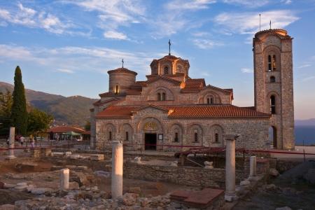 panteleimon: St. Clement's Monastery of St. Panteleimon at Plaosnik in Ohrid, Macedonia. Editorial