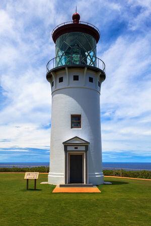 kilauea: Kilauea lighthouse on the island of Kauai, Hawaii Islands