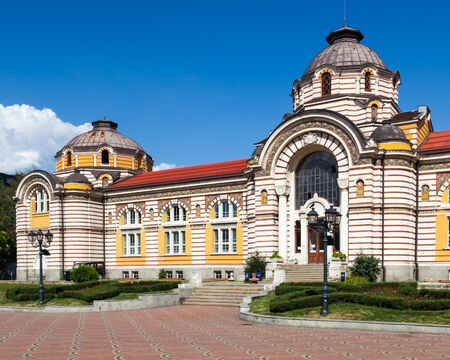 public house: Old mineral bath house in Sofia, Bulgaria  Stock Photo