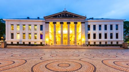 oslo: Oslo University at dusk in Oslo, Norway.