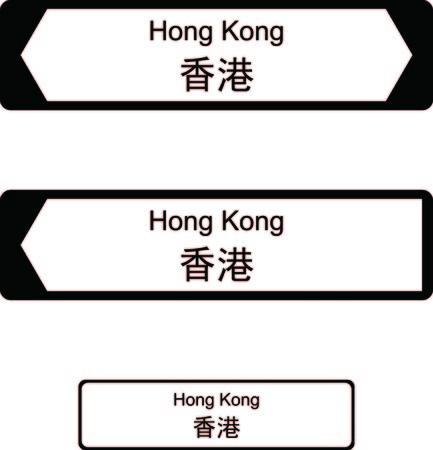 Hong Kong Road Street