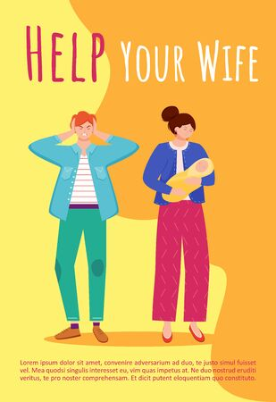 Help your wife poster vector template. Young families problems brochure, cover, booklet page concept design with flat illustrations. Couple with baby advertising flyer, leaflet, banner layout idea Vettoriali