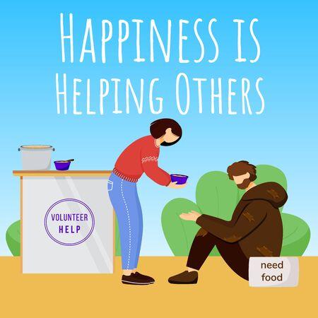 Glück hilft anderen, ein Mockup in den sozialen Medien zu posten. Web-Banner-Design-Vorlage für Wohltätigkeitswerbung. Social-Media-Booster, Inhaltslayout. Werbeplakat, Printanzeigen mit flachen Illustrationen Vektorgrafik