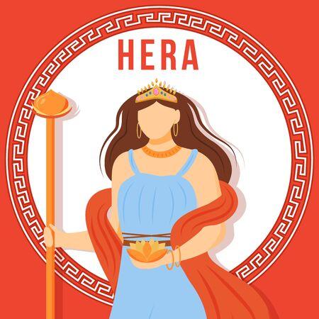Hera red social media post mockup. Ancient Greek goddess. Mythological figure. Web banner design template. Social media booster, content layout. Poster, printable card with flat illustrations