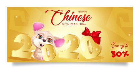 Happy Chinese New Year sale banner cartoon template. 2020 winter holiday special offer and discounts, seasonal clearance poster layout. Yellow background with baby rat. Save up to 30 percent price off