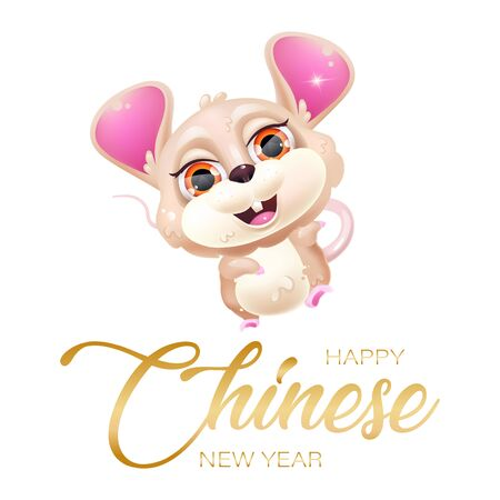 Cute mouse cartoon kawaii character. Happy Chinese New Year lettering. Winter holiday. Positive poster, greeting card template with dancing animal isolated on white. Print, postcard illustration