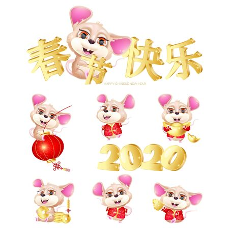 Cute mice kawaii cartoon characters stickers pack. Rat zodiac sign. Illustration set with symbol of 2020. Social media vector emojis, emoticons collection. Happy Chinese New Year hieroglyphs
