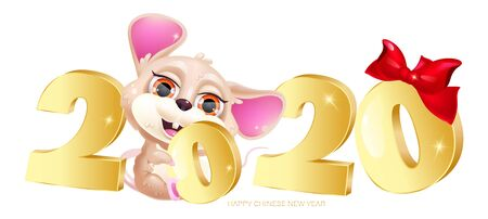 Cute mouse cartoon vector kawaii character. 2020 happy Chinese New Year lettering, baby rat. Positive poster, greeting card template with Asian zodiac animal. Print, postcard illustration
