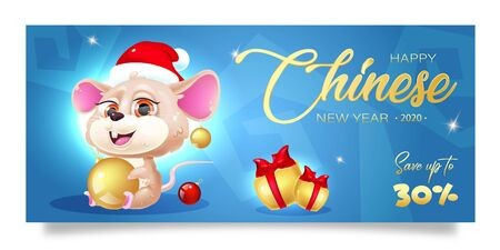Happy Chinese New Year 2020 sale banner cartoon template. Holiday special offer and discounts, seasonal clearance horizontal poster layout. Blue background with mouse. Save up to 30 percent price off Ilustração