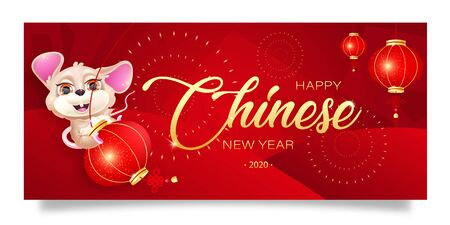 Happy Chinese New Year banner cartoon template. 2020 winter holiday lettering. Mouse and chinese lantern positive horizontal poster layout. Greeting card template with animal. Print illustration Ilustração