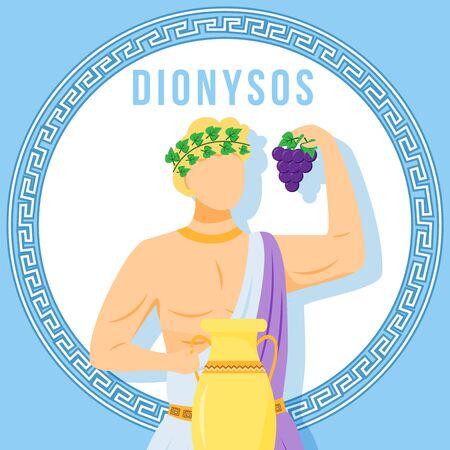 Dionysos blue social media post mockup. Ancient Greek god. Mythological figure. Web banner design template. Social media booster, content layout. Poster, printable card with flat illustrations Ilustração