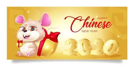 Happy Chinese New Year banner cartoon template. 2020 winter holiday lettering. Baby rat and golden presents positive horizontal poster layout. Greeting card template with animal. Print illustration Ilustração