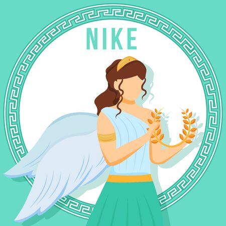 Nike turquoise social media post mockup. Ancient Greek goddess. Mythological figure. Web banner design template. Social media booster, content layout. Poster, printable card with flat illustrations Ilustração