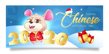 Happy Chinese New Year banner cartoon template. 2020 Christmas holiday lettering. Dancing baby rat positive horizontal poster layout. Greeting card design with cute animal. Print illustration Ilustração