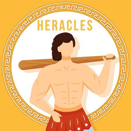 Heracles orange social media post mockup. Ancient Greek hero. Mythological figure. Web banner design template. Social media booster, content layout. Poster, printable card with flat illustrations
