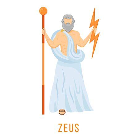 Zeus flat vector illustration. Ancient Greek deity. God of sky, thunder and lightning. King, ruler of Olympus. Mythology. Divine mythological figure. Isolated cartoon character on white background
