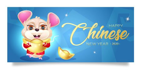 Happy Chinese New Year banner cartoon template. 2020 winter holiday lettering. Mouse with gold ingot positive horizontal poster layout. Greeting card design with cute animal. Print illustration