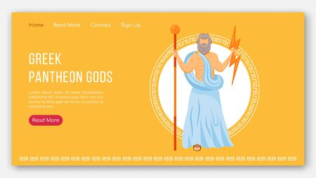 Zeus landing page vector template. Greek pantheon gods. One of 12 olympians. Ancient mythology website interface idea with flat illustrations. Homepage layout, web banner, webpage cartoon concept