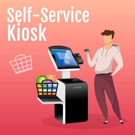 Maquette de publication de médias sociaux de kiosque libre-service. Modèle de conception de bannière web de machine de paiement de magasin. Booster de compteur d'achat en ligne, mise en page du contenu. Affiche de construction autoportante interactive