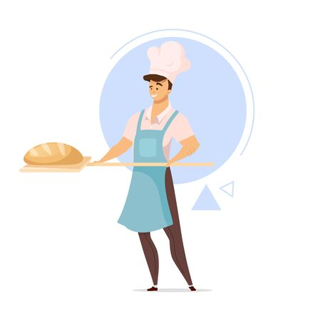 Male baker with bread flat color vector illustration. Baked products. Bakery. Bread production. Bake shop. Food industry. Man with baking paddle. Isolated cartoon character on white background Çizim