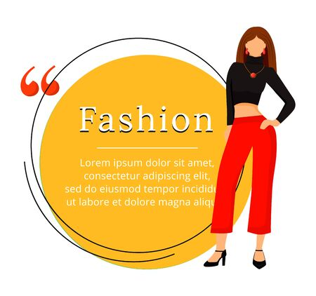 Fashion designer flat color vector character quote. Runway model outfit. Individual tailoring. Creating fashion trends. Citation blank frame template. Speech bubble. Quotation empty text box design Çizim