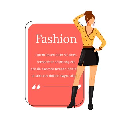 Fashion designer flat color vector character quote. Individual tailoring. Successful females. Modern trendsetters. Citation blank frame template. Speech bubble. Quotation empty text box design