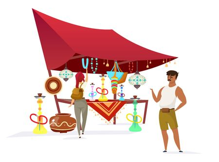 Egypt bazaar flat color vector faceless character. Traditional african souk, marketplace. Muslim vendor selling hookahs, souvenirs for tourist isolated cartoon illustration on white background