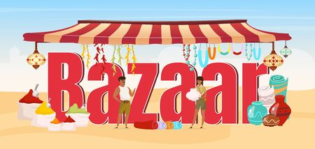 Bazaar word concepts flat color vector banner. Souvenir, spices, pottery trade tent. Egypt marketplace. Asian fair. Creative cartoon typography with sellers tiny characters. Souk illustration
